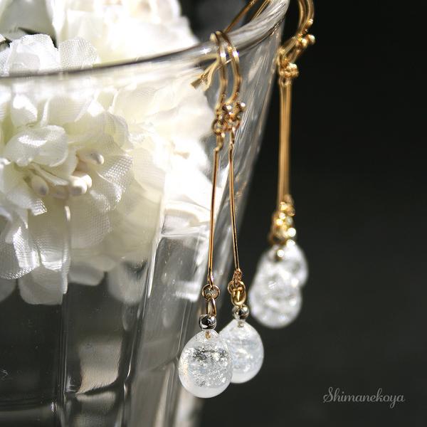 とんぼ玉とガラスアクセサリーの縞ネコ屋